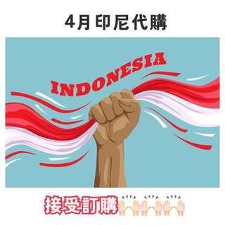 🇮🇩印尼代購 古法紮肚 護髮油 貓屎咖啡