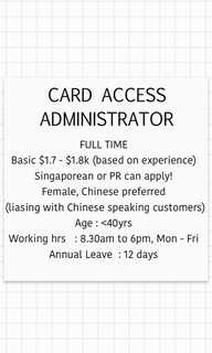 CARD ACCESS ADMINISTRATOR
