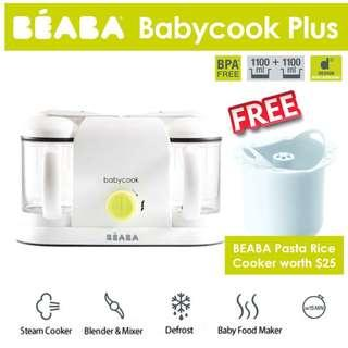 [April Sales] BEABA Babycook Plus 4 in 1 Steam Cooker and Blender (Neon) with FREE BEABA Pasta Rice Cooker Worth $25!