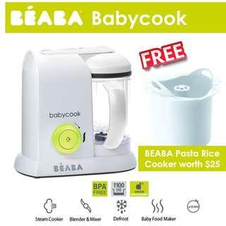 [April Sales] Brand New & Authentic BEABA Babycook 4 in 1 Steam Cooker and Blender (Neon/White Colour) with FREE BEABA Pasta Rice Cooker Worth $25!