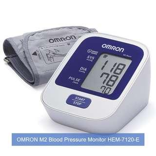 [April Sales] Brand New & Authentic OMRON Healthcare M2 Basic Automatic Blood Pressure Monitor and FREE SAME DAY DOORSTEP DELIVERY at S$58!