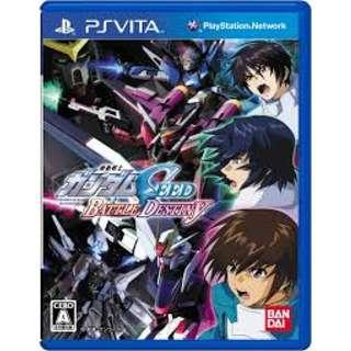 PS VITA Battle Destiny R3 (Used)