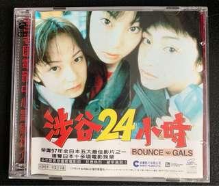涉谷24小時 bounce ko gals 原裝正版 VCD 經典 電影 碟 新淨 產品完好 功能正常 包裝齊全 極具珍藏價值 送禮自用 幾乎全新 almost new