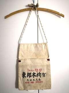 Antique Japanese carpenter tool bag 日本骨董木工袋 nigel cabourn vintage fdtml