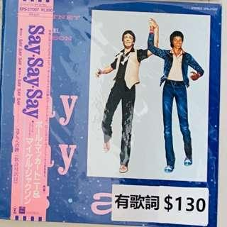 Michael Jackson & Paul  McCartney Say Say Say 日版 Single 歌詞付  LP 黑膠