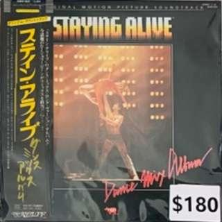 Staying Alive  - Dance Mix Album 少見封面 長版Remix  LP 黑膠