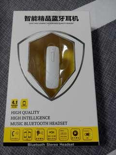 High Quality High Intelligence Music Bluetooth Headset (white color)