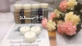 『Winnie°手作』大豆蠟天然香氛蠟燭15g 無香 小茶蠟 室內香氛