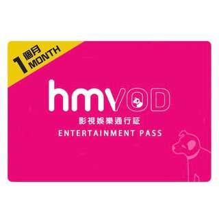 HMVOD 1個月影視娛樂通行#flashthurs
