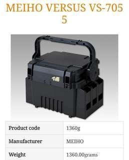 MEIHO VERSUS VS-7055 Fishing Tackle Storage Box