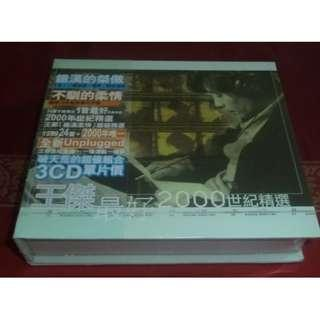 NEW SEALED 王傑 王杰 Dave Wong Wang jie 3 cd cds
