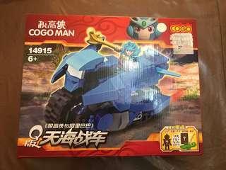 COD: Cogo Man Toy