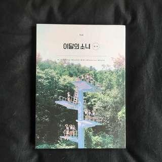 LOONA 1st Mini Album ++ (Album Only)