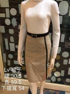 🚚 LV長裙