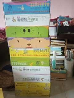 Taiwanese right brain training set for young kids