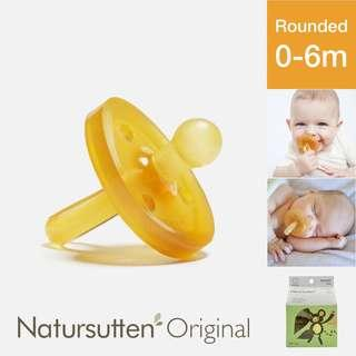 Natursutten Original Rounded Natural Pacifier, S (0-6 Months) — Italy Ergonomic Eco Friendly For Baby Babies Infant Newborn Toddler Rubber Latex Non-Toxic Safe Ventilated Teat Shield Round Nipple Binky Dummy Soother Teether Puting Kuning 圆头 天然乳胶 奶嘴