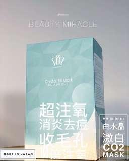 MM secret 水晶Co2 Mask