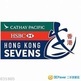 Sell Hong Kong Rugby Sevens 放香港國際七人欖球賽門票