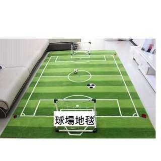 足球場地毯($380包送貨)-多尺寸, 家具用品男孩客廳防滑兒童遊戲毯益智球類地毯