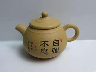 🚚 [老茗器]紫砂壺~段泥 掇只壺 底款如圖 多孔出水 180cc