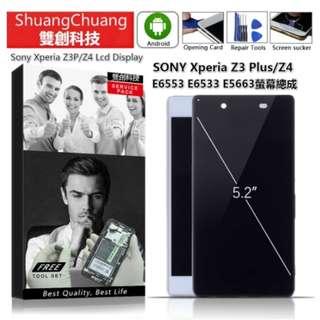 臺北雙創索尼 SONY Xperia Z3 Plus 索尼Z4 E6553 E6533 E5663 原廠螢幕總成