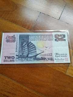 Singapore ship $2 solid 2s