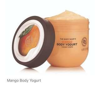 Mango Body Yogurt 芒果身體補濕乳酪