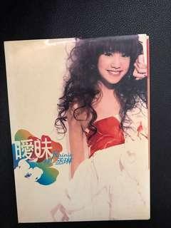 楊丞琳曖昧CD