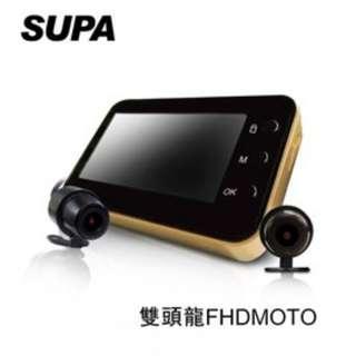 速霸FHDMOTO 雙頭龍1080P 聯詠96663方案SONY感光元件 前後防水雙鏡頭行車紀錄器