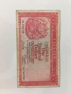 1981年 3月31日 上海匯豐銀行 一百元 百壹