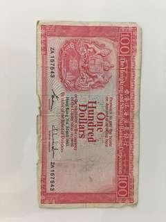 1983年 3月31日 上海匯豐銀行 一百元 百壹 $100