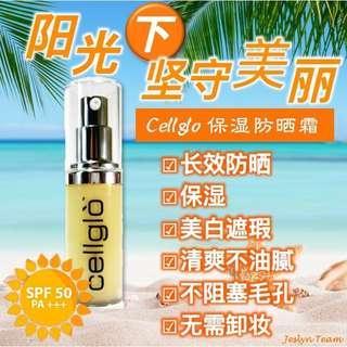 Cellgio Sunblock (Free Smartpac Delivery)