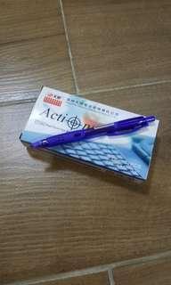 藍色原子筆