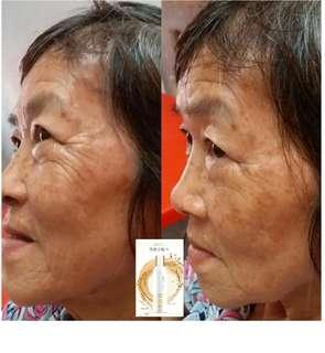 🚚 Juen youth essence, face lifting collagen spray / mist,