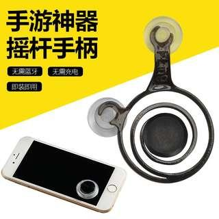 ★波波小鋪★ 手機搖桿 左+右1組賣 遊戲搖桿 吸盤搖桿 走位神器 附收納盒