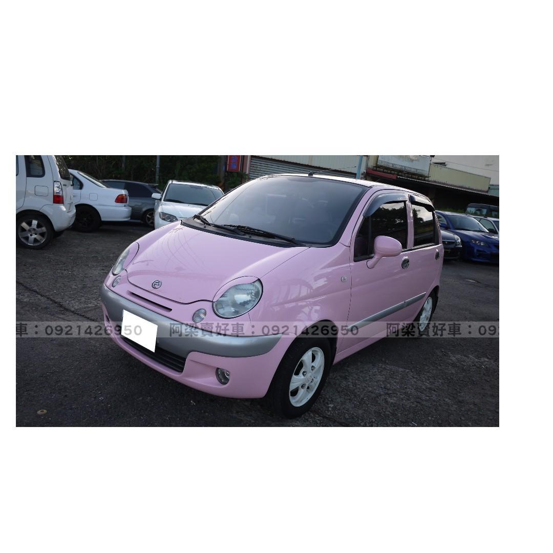 2007年-台塑二號 Matiz (超省油.超省稅) 『全額貸.低利率』買車不是夢想.歡迎加 LINE.電(店)洽
