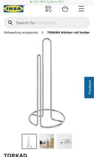 Ikea tissue holder