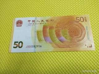 🌟70鈔🌟 靚号 J000082956 UNC