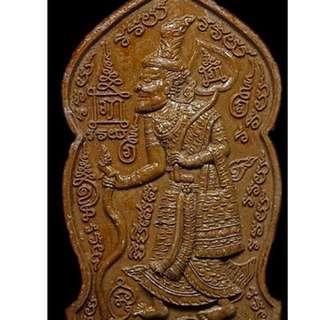 Thai Amulet - Phra Baromma Kru Ruesi Na Rot of LP Goy