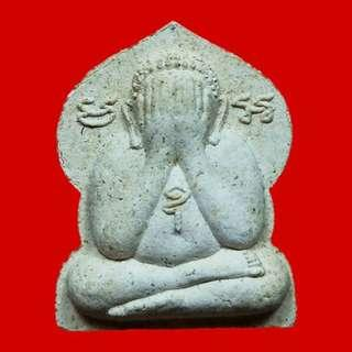 Thai Amulets - Phra Pidta of LP Perm Wat Pom Keow, Ayutthaya