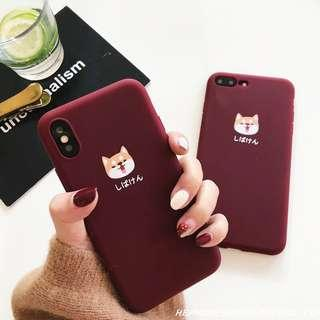 Preorder- Japanese Dog Iphone Casing