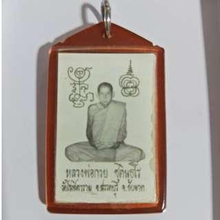 Thai Amulets -Loop Tai Be2561 Luang Phor Kway of Wat Korsitaram