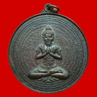 Thai Amulets - Lersi Rian of Ajarn Sommatat Kemakchali