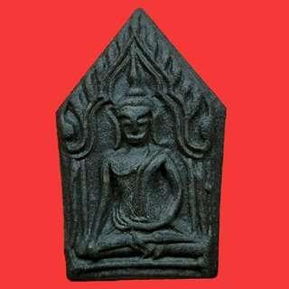 Thai Amulets - Phra Khun Paen Jow Sap Jow Saney of LP Thongdum