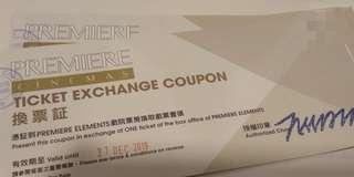 PREMIERE ELEMENTS CINEMAS TICKET COUPONS X 2
