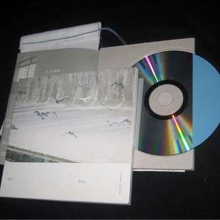 CD Cosmic Child. Blue, Singapore Shoegaze CD