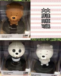 🚚 預購MINISO名創優品熊熊遇見你咱們裸熊we bare bears車載香薰搖頭公仔擺件
