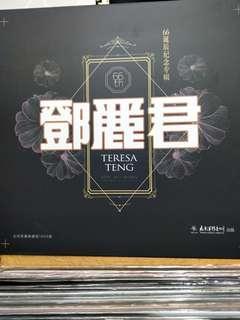 全新 限量黑膠 Teresa Teng 鄧麗君 誕辰66周年紀念 4-LP Box Set