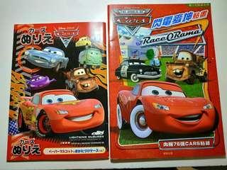 Cars反斗車王填色/貼纸簿
