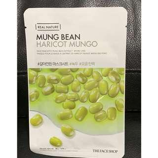 The Face Shop Real Nature Mung Bean Face Mask - Pore Detox